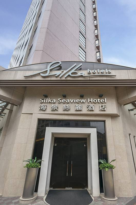 Hotel Entrance: Entrance to a comfortable stay at the Silka Seaview Hotel
