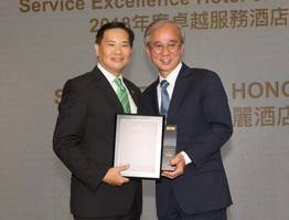 Service Excellence Hotel of the Year 2018 of  Golden Pearl Award
