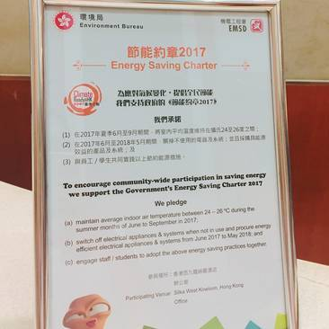 Environment Bureau & Electrical and Mechanical Services Department, HKSAR Certificate of Energy Saving Charter 2017