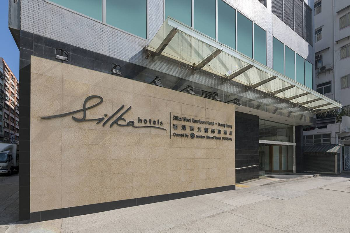 Hotel Entrance: Eagerly awaiting your entry into the Silka West Kowloon Hotel