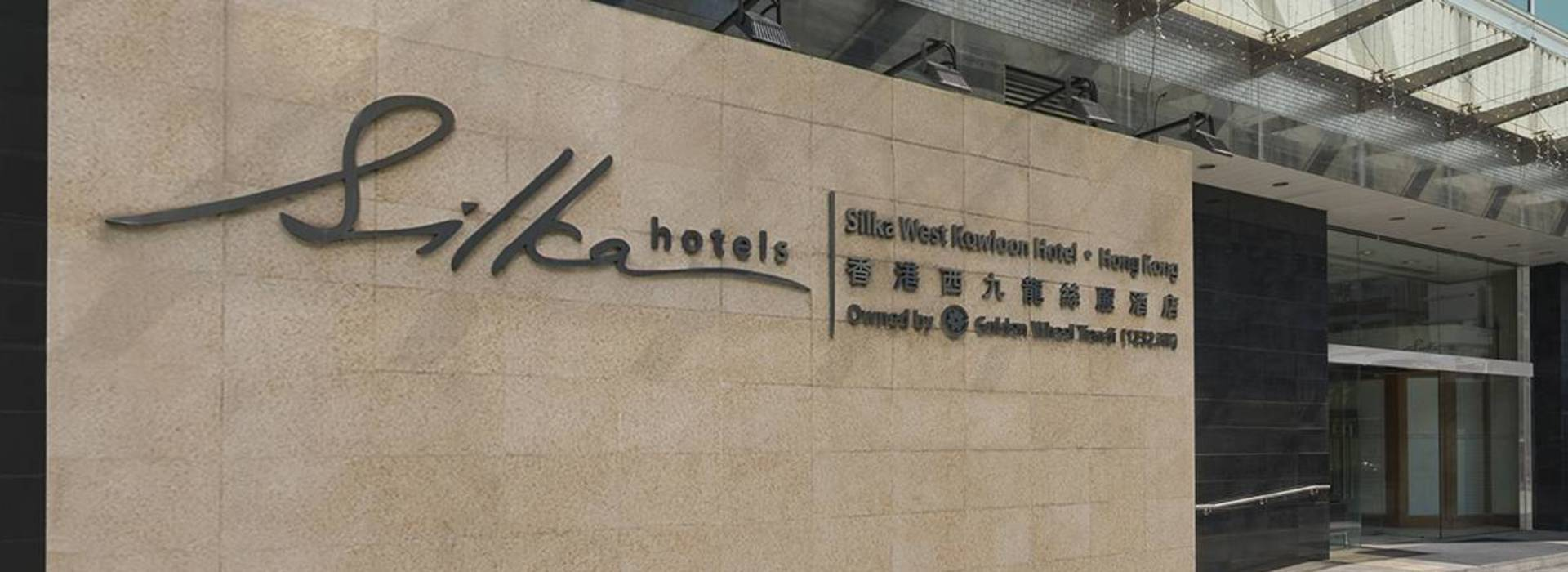 Silka West Kowloon