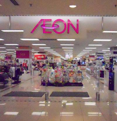 AEON Tebrau City Shopping Centre